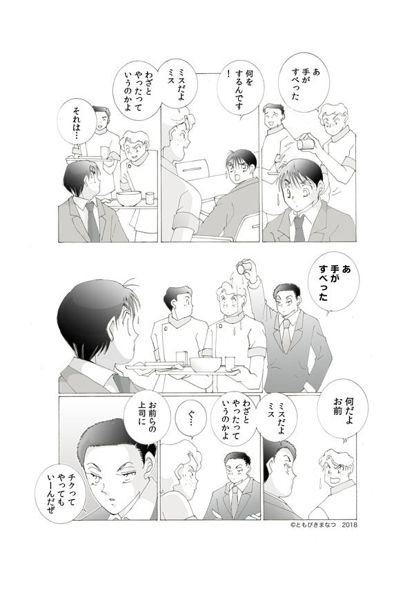34-1-08-R.jpg