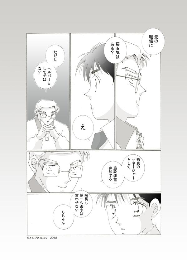 34-1-11.jpg