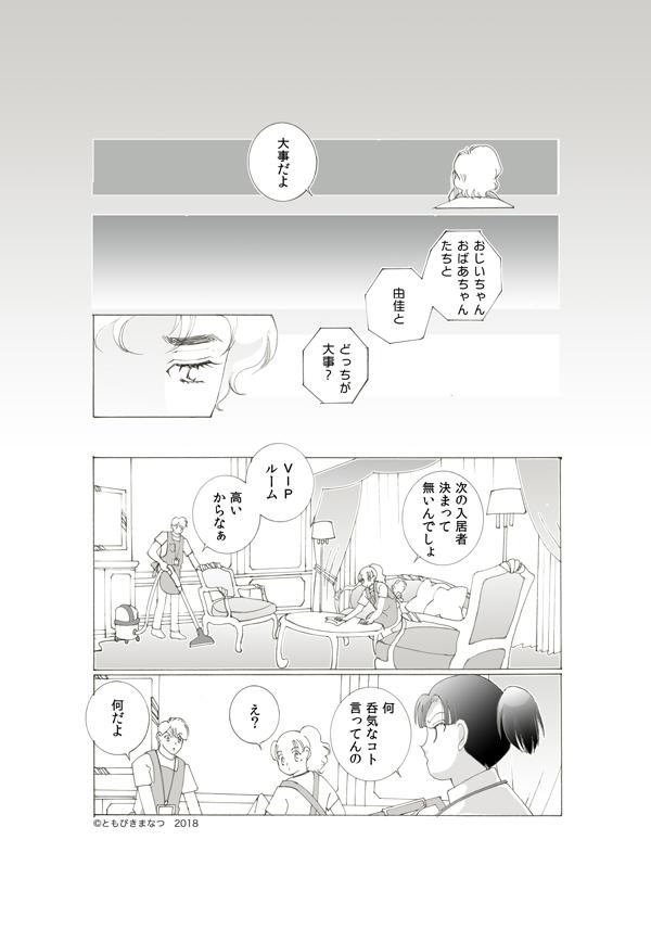 34-3-11.jpg