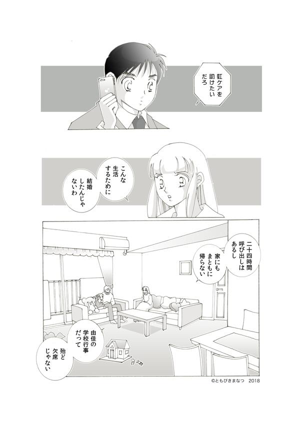 34-4-10.jpg