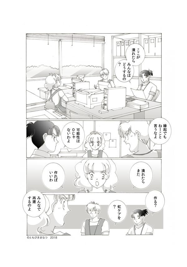 34-6-10.jpg