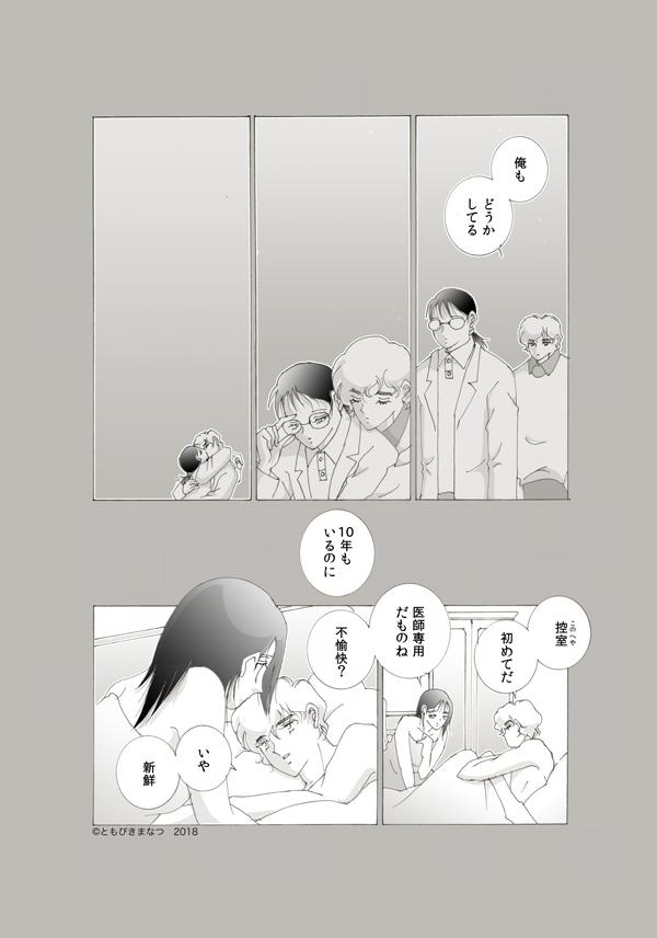 35-1-13.jpg