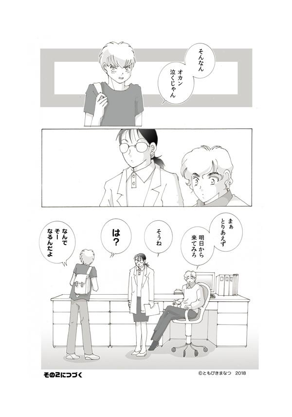 ss-1-04.jpg