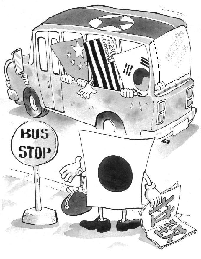 行き先不明のバス