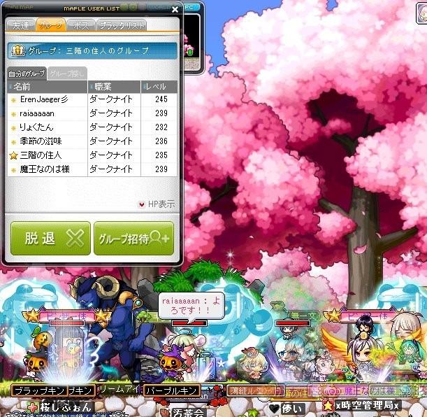 Maple_180622_220016.jpg