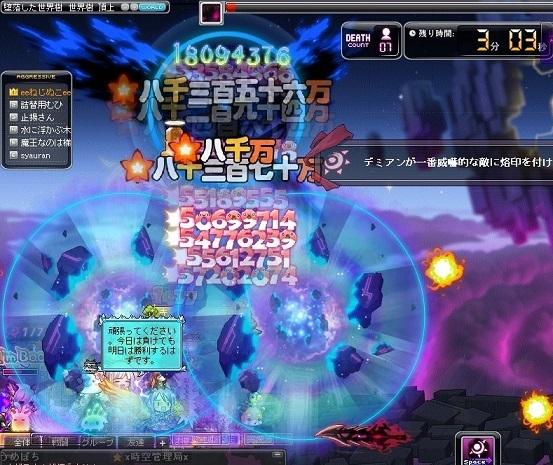 Maple_180821_004025.jpg