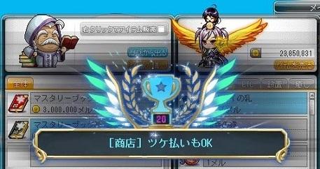 Maple_A_180714_184507.jpg