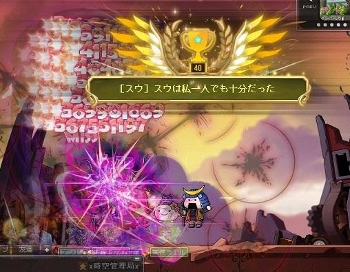 Maple_A_180807_224034.jpg