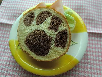 肉球サンド