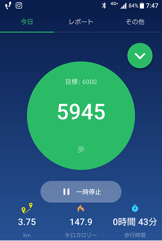 Screenshot_20180805-074800.png