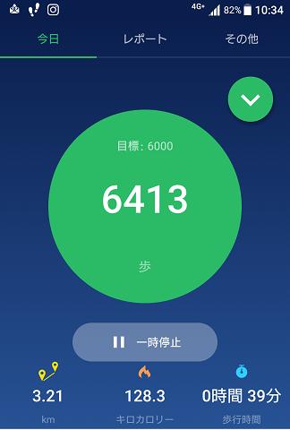 Screenshot_20180818-103446.png