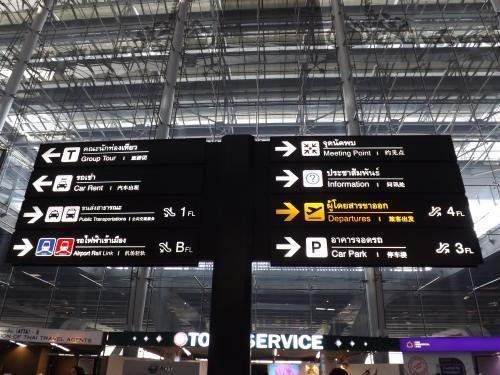 スワンナプーム空港 案内表示