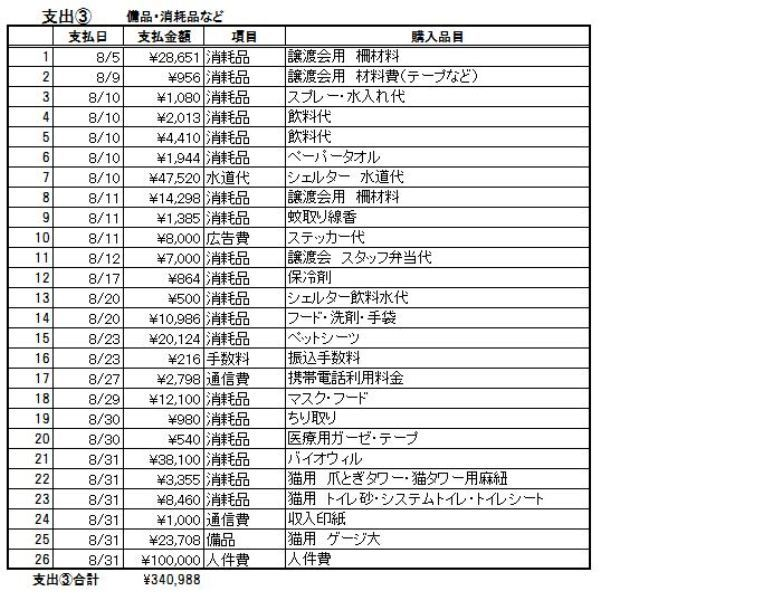 8kaikei_4.jpg