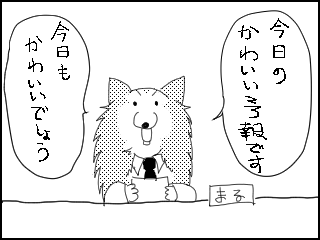 20180510-a.png