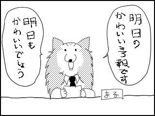 20180510-c.png