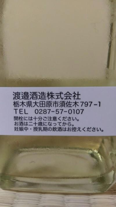 20180724171320650.jpg