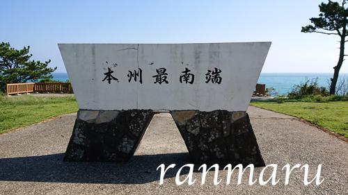 まるちゃん2018092006