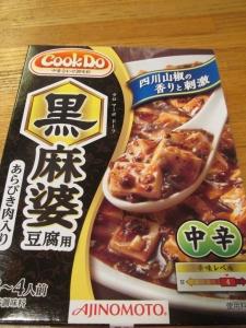 CookDo1