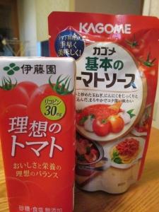 トマトジュース&トマトソース1