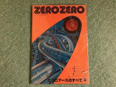 microZERO15.jpeg