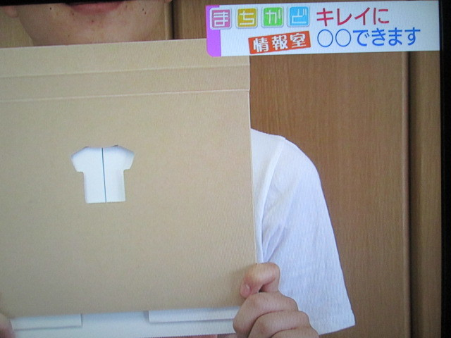 IMG_6247.jpg
