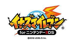 イナズマイレブン 3DS 無料に関する画像-01