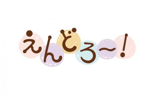 えんどろ~!新アニメに関する画像-01