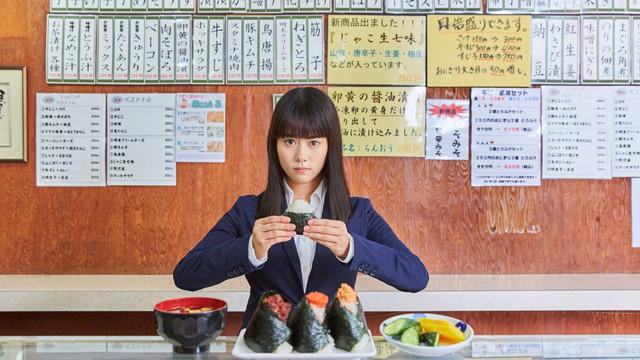 boukyakunosachiko_main_fixw_640_hq.jpg