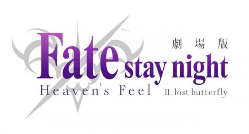 劇場版「Fate/stay night[HF]」 第2章に関する画像-01