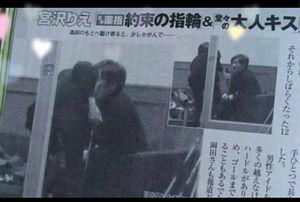 V6森田剛 宮沢りえ ディープキスに関する画像-01