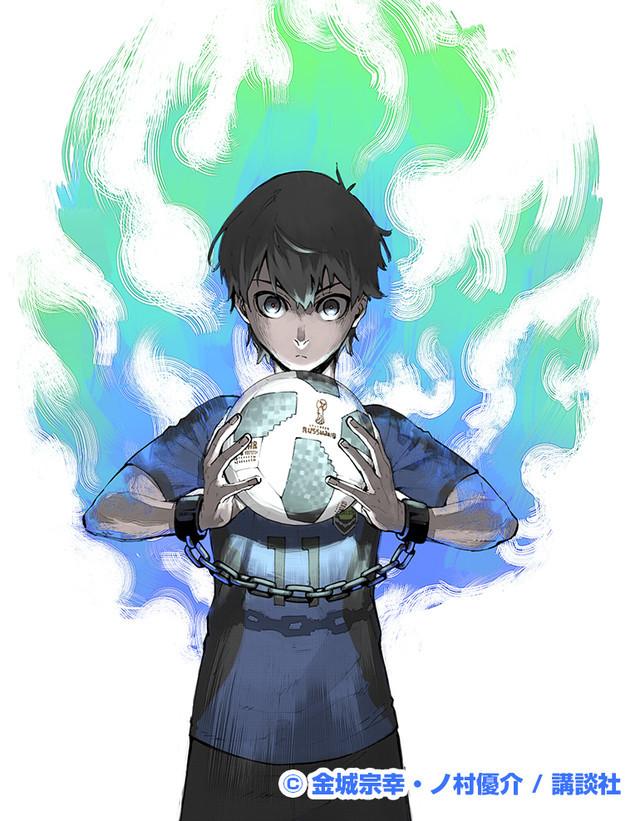 神様の言うとおり サッカー漫画 ブルーロックに関する画像-02