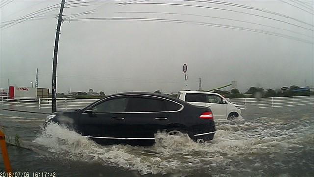 大雨で浸水