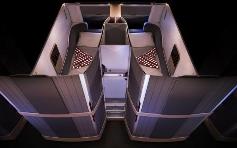 ÖBB Nightjet MiniSuites 01
