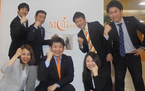 2018東京校開講式