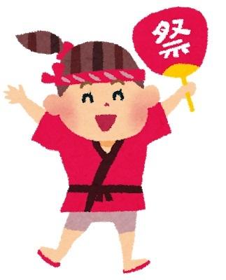 omatsuri_happi_girl.jpg
