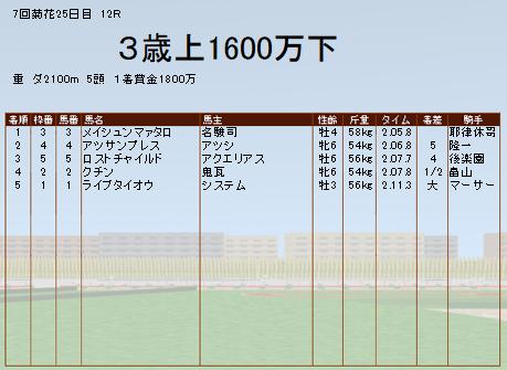 180830-3