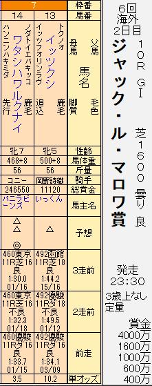 180907-1