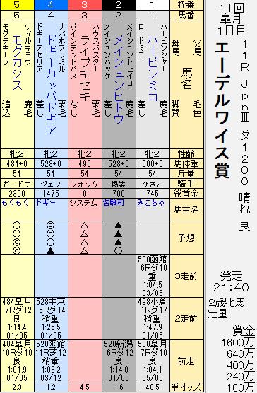180915-1
