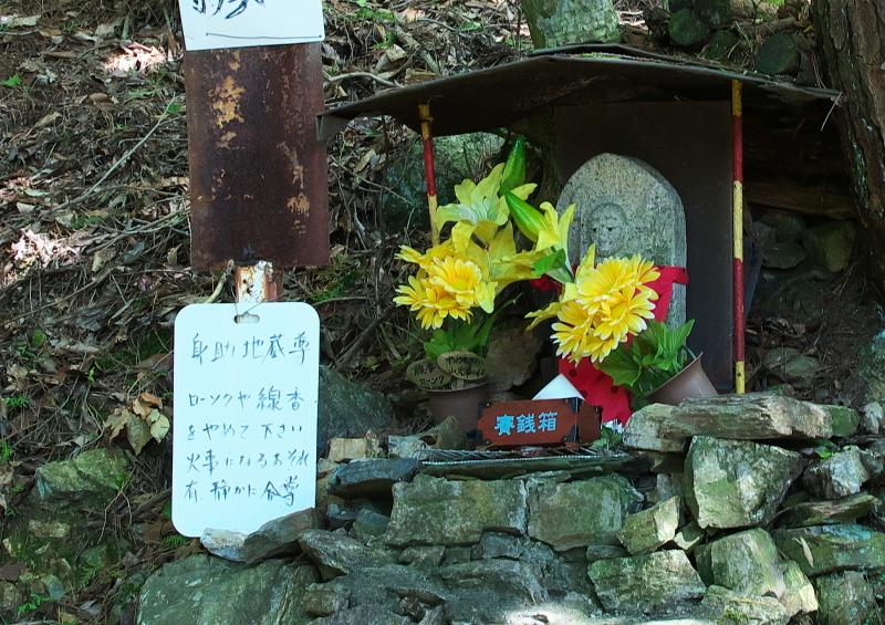 愛宕山1 (1)