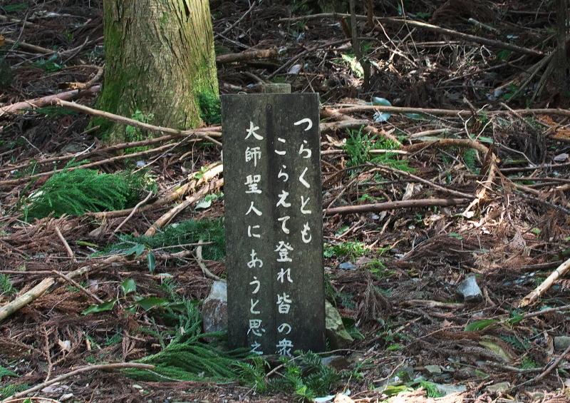 愛宕山1 (2)