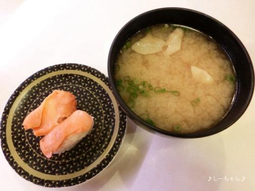はま寿司 #10_04