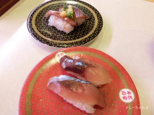 はま寿司 #10_01