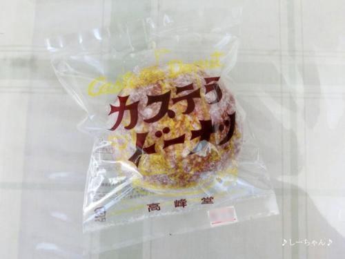 高峰堂_01