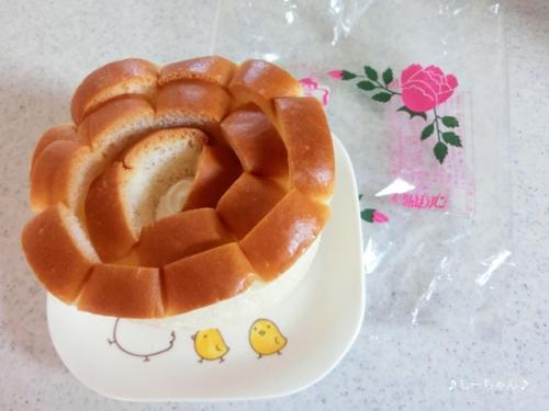 木村屋製パン/なんぼうパン_03