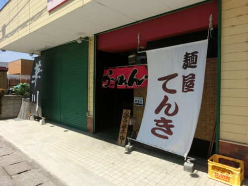 麺屋てんき_01