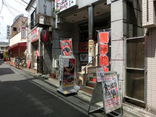 たなか畜産_01