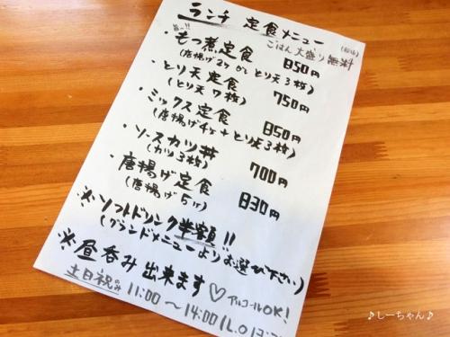 山田屋 #4_03