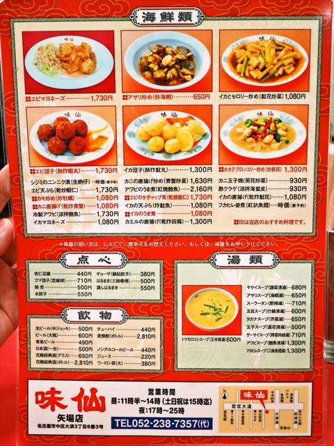 foodpic8390439_R.jpg