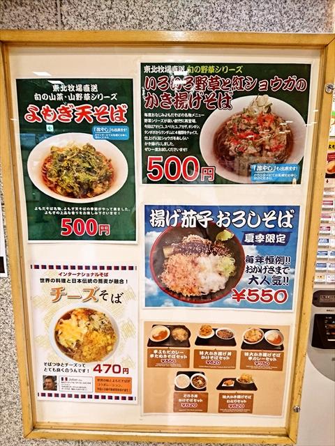 foodpic8393051_R.jpg