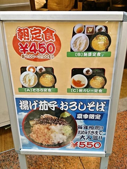 foodpic8393073_R.jpg